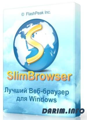 SlimBrowser 7.00 Build 121 - веб браузер