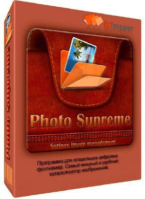 IdImager Photo Supreme 3.3.0.2599