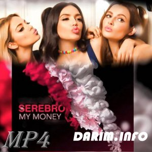 Серебро - My money Клип (2016) Mp4