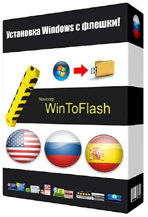 WinToFlash Professional 1.8.0000 Final + Portable