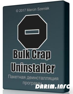 Bulk Crap Uninstaller (BCUninstaller) 3.10+Portable - менеджер деинсталляции