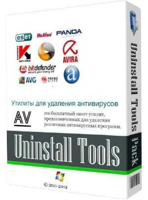 AV Uninstall Tools Pack 2017.09