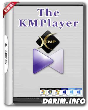 The KMPlayer 4.2.2.3 RePack/Portable by Diakov