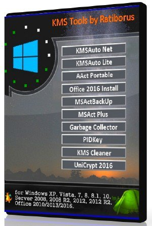 Ratiborus KMS Tools 12.10.2017 Portable