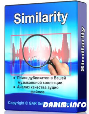 Similarity 2.3.1 - отыщет все дубликаты музыкальных файлов