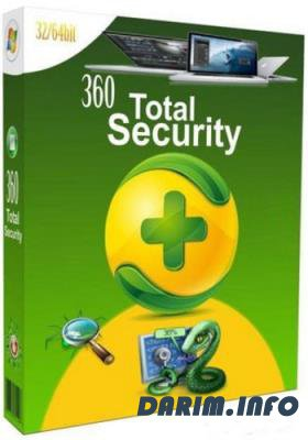 360 Total Security 9.2.0.1291