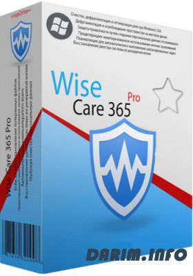 Wise Care 365 Pro 4.74 Build 457 RePack/Portable by elchupacabra