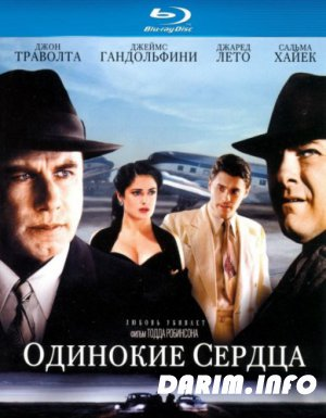 Одинокие сердца / Lonely Hearts (2006) HDRip / BDRip 720p / BDRip 1080p