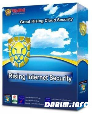 Rising Internet Security Personal 23.01.97.19