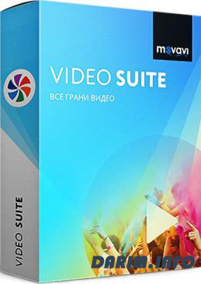 Movavi Video Suite 17.2.0 RePack/Portable by TryRooM