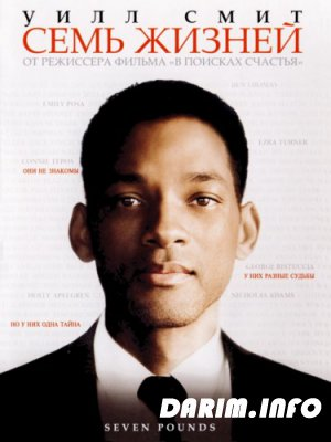 Семь жизней / Seven Pounds (2008) HDRip / BDRip 720p / BDRip 1080p