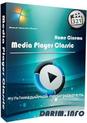 Media Player Classic Home Cinema 1.7.16 RePack/Portable by elchupacabra