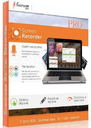 Icecream Screen Recorder Pro 5.57