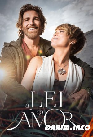 Закон любви / A Lei Do Amor (2016) HDTVRip (Бразилия)