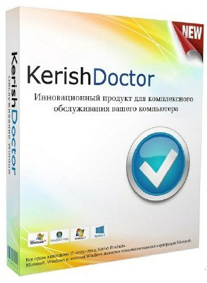 Kerish Doctor 2018 4.70