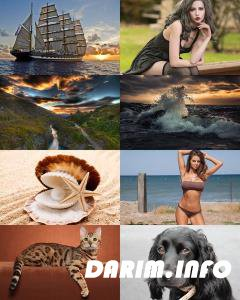 Wallpapers Mix №680