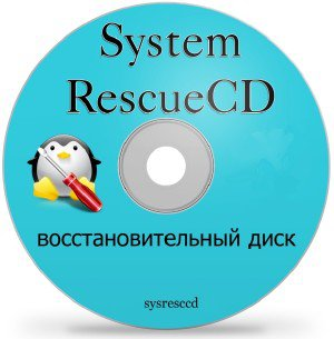 SystemRescueCd 5.3.0 Final
