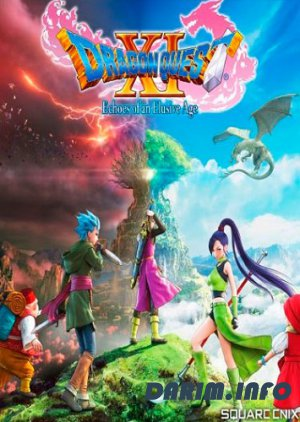 DRAGON QUEST XI: Echoes of an Elusive Age (2018/PC)