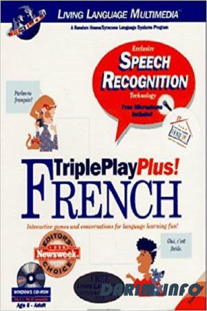 Коллектив авторов - Triple Play Plus! French (1998) iso