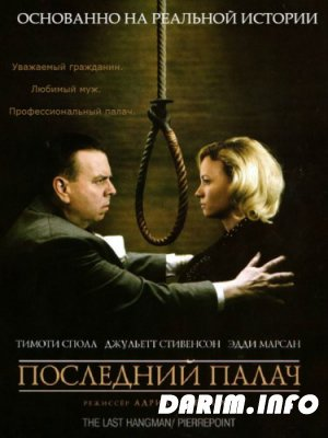 Последний палач / The Last Hangman (2005) HDRip / BDRip 720p / BDRip 1080p
