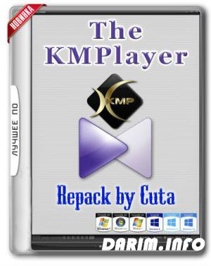 The KMPlayer 4.2.2.20 build 2 repack by cuta