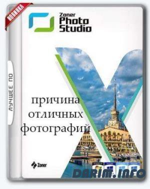 Zoner Photo Studio X 19.1809.2.93 RePack by D!akov