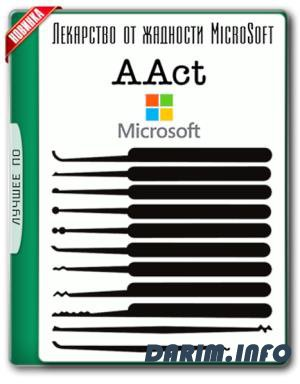 AAct 3.9.8 Stable Portable