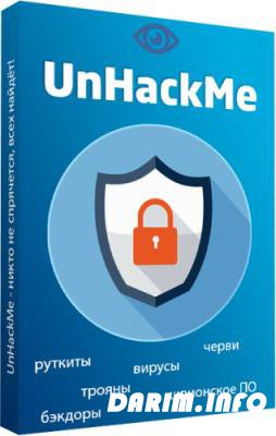 UnHackMe 10.20.770 RePack/Portable by elchupacabra