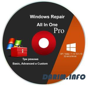 Windows Repair Pro 2018 4.4.6