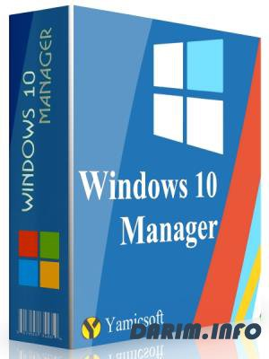 Windows 10 Manager 3.0.6 RePack & Portable by KpoJIuK