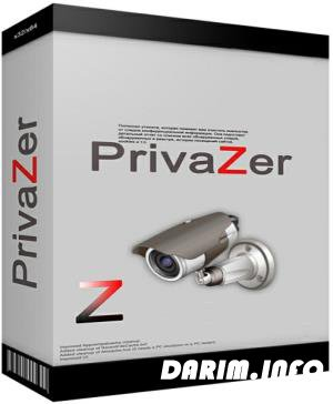 Privazer 3.0.68 Donors
