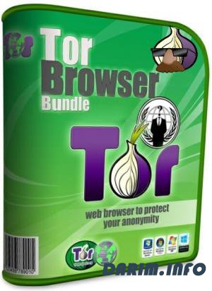 Tor Browser Bundle 8.5 Final Rus Portable