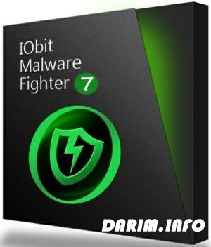 IObit Malware Fighter Pro 7.0.2.5254 Final