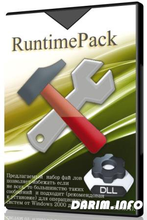 RuntimePack 19.6.5 Full