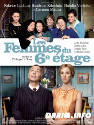 Женщины с 6-го этажа / Les femmes du 6eme etage / The Women on the 6th Floor (2010) HDRip / BDRip 720p / BDRip 1080p