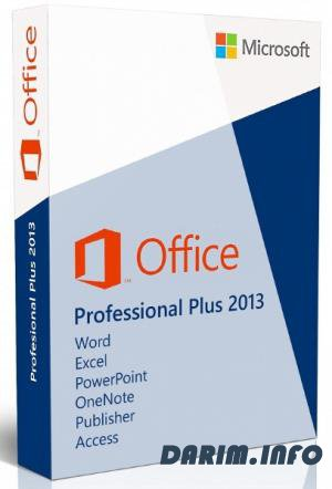 Microsoft Office 2013 Pro Plus SP1 15.0.5153.1000 VL RePack by SPecialiST v19.7