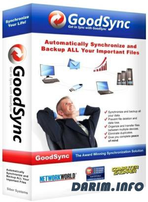 GoodSync Enterprise 10.10.1.1