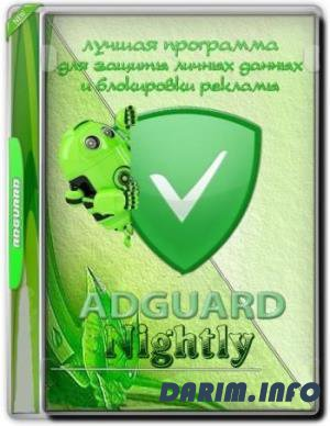 Adguard Premium 7.1.2894.0 Nightly