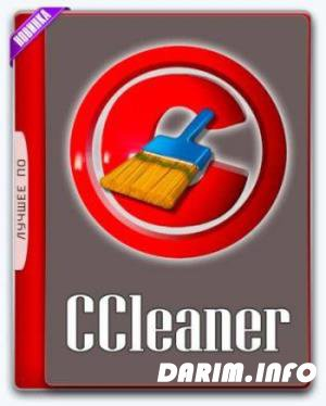 CCleaner 5.61.7392 Business | Professional | Technician Edition RePack/Portable by Diakov