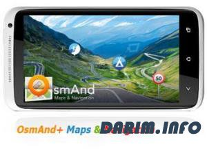 OsmAnd+ Maps & Navigation 3.4.8 + Contour lines [Android]