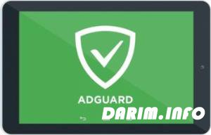 Adguard Premium 3.2.140 Final [Android]