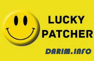 Lucky Patcher 8.5.4 (Android)