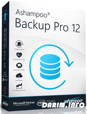 Ashampoo Backup Pro 12.05 Final