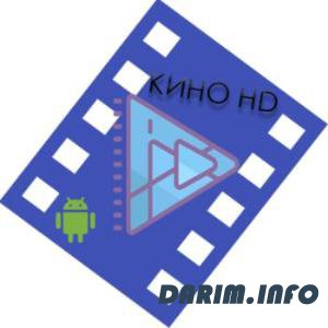 Кино HD Pro 2.3.7 [Android]
