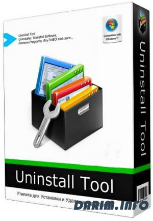 Uninstall Tool 3.5.9.5652 Final RePack & Portable by KpoJIuK
