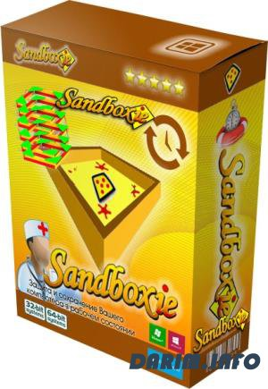 Sandboxie 5.31.4 RePack by KpoJIuK