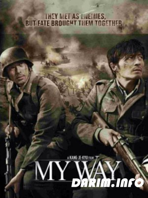 Мой путь / My Way / Mai Wei (2011) HDRip / BDRip 720p / BDRip 1080p
