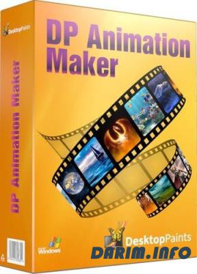 DP Animation Maker 3.4.20