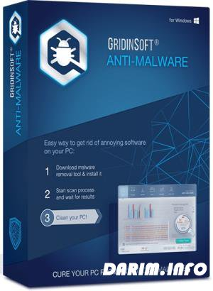 GridinSoft Anti-Malware 4.1.10.309