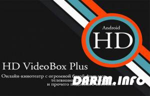 HD VideoBox Plus 2.14.1 [Android]